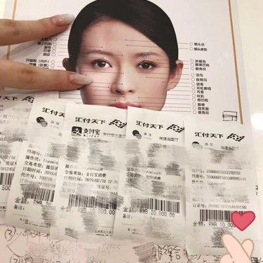 韩致 wing的更美日记