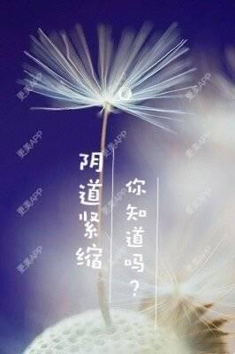 更美 - 侯智慧的日记   更美研究所   北京