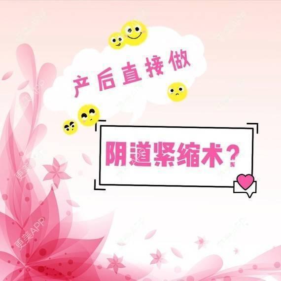 更美 - 侯智慧的日记 | 更美研究所 | 北京